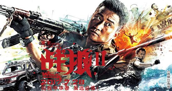 取得8月28日,票房《战狼2》在中国内地截至近54亿元电影,不仅v票房剧雪狼谷图片