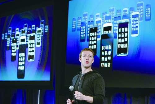 当前位置 首页 > 新闻资讯 > 脸谱网