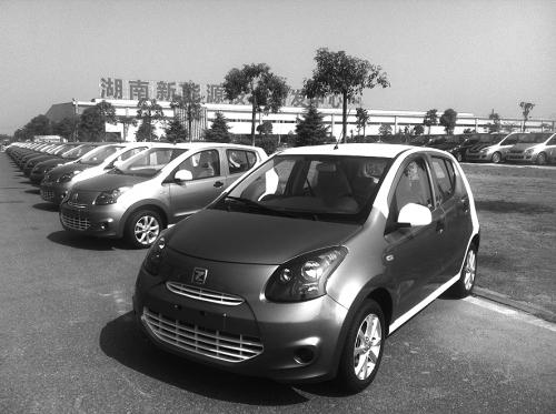 众泰的国民电动汽车梦高清图片